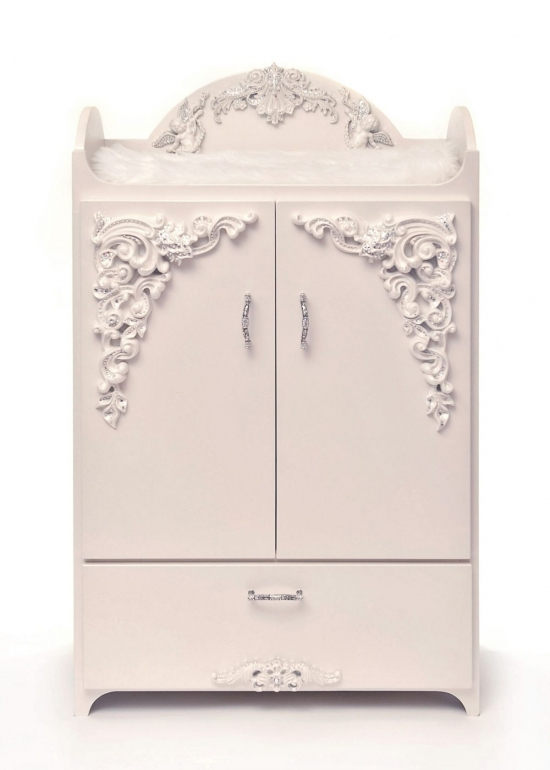 Aree Armoire